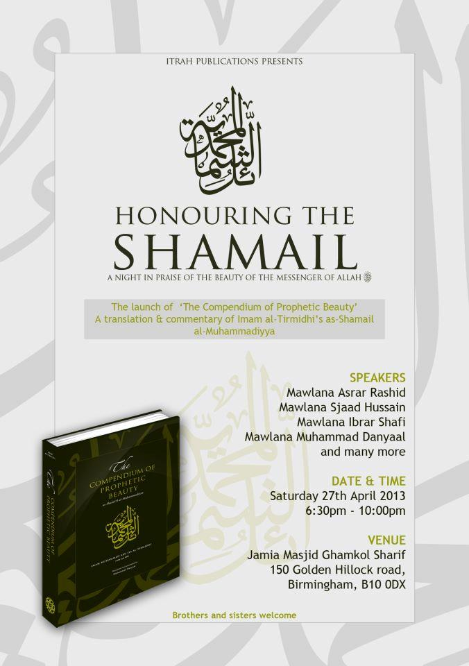 Shamail-26th-April